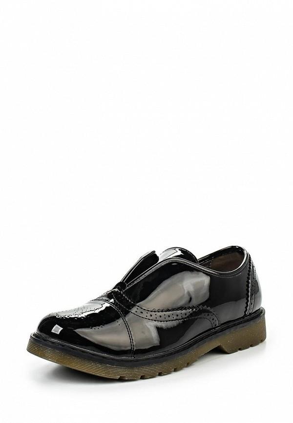 Ботинки для мальчиков Bata 3216370: изображение 1