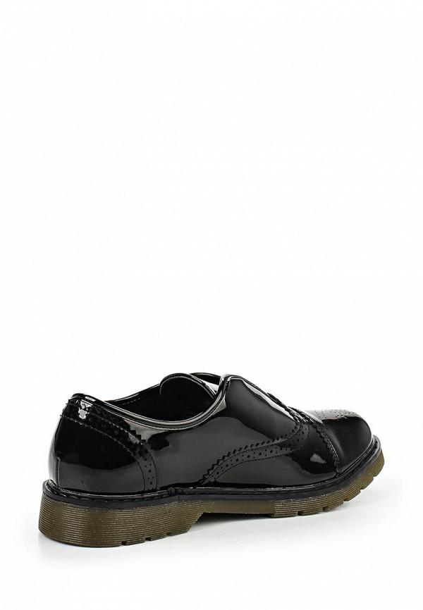 Ботинки для мальчиков Bata 3216370: изображение 2