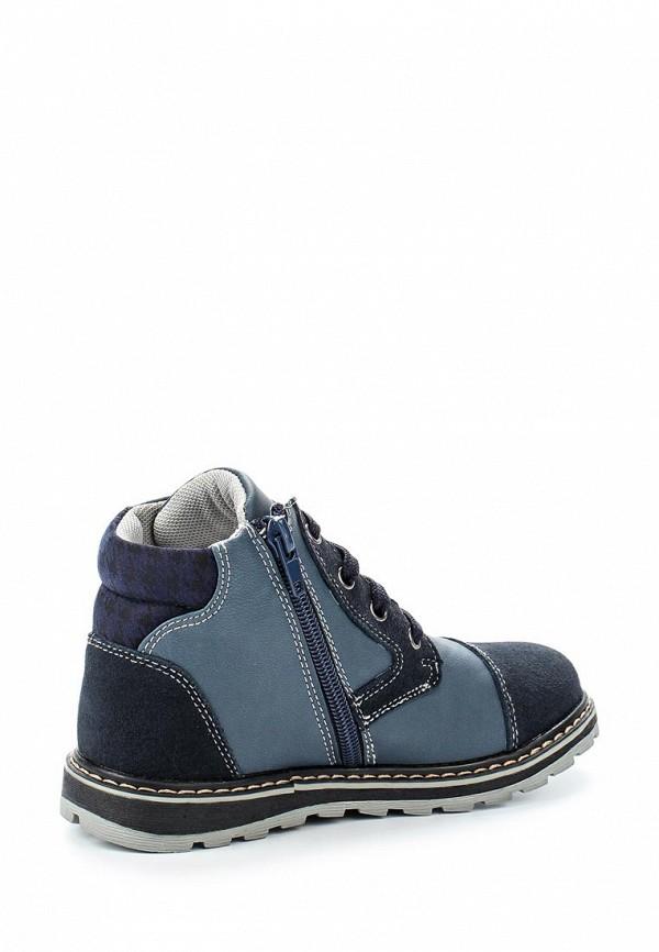 Ботинки для мальчиков Bata 2119138: изображение 2