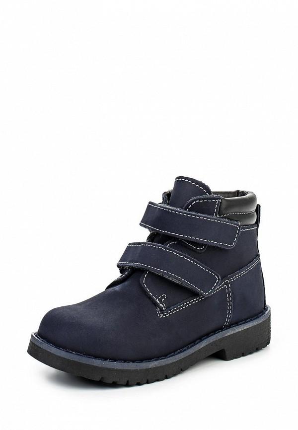Ботинки для мальчиков Bata 1969109: изображение 1