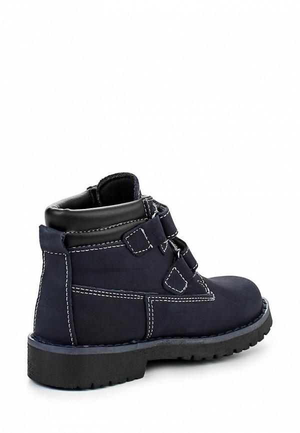Ботинки для мальчиков Bata 1969109: изображение 2