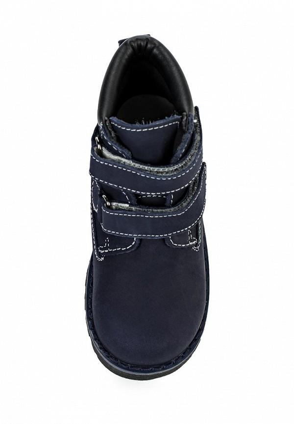Ботинки для мальчиков Bata 1969109: изображение 4