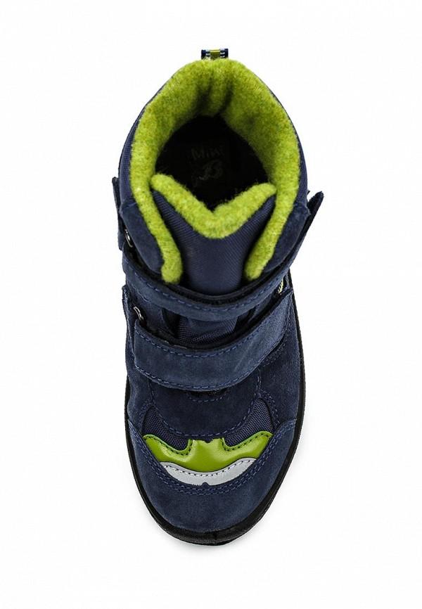 Ботинки для мальчиков Bata 2939150: изображение 4