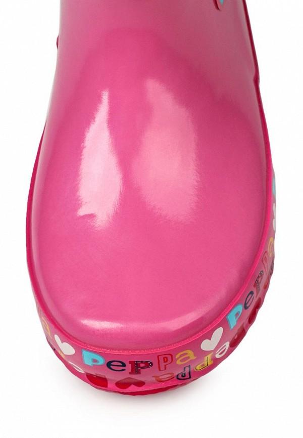 Резиновая обувь Bata 2925123: изображение 4
