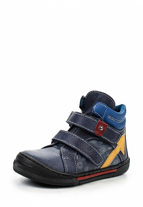 Ботинки для мальчиков Bata 1149135: изображение 5