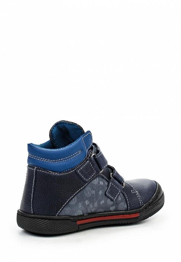 Ботинки для мальчиков Bata 1149135: изображение 6