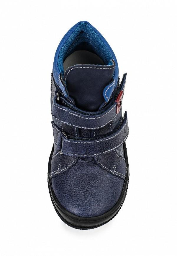 Ботинки для мальчиков Bata 1149135: изображение 8