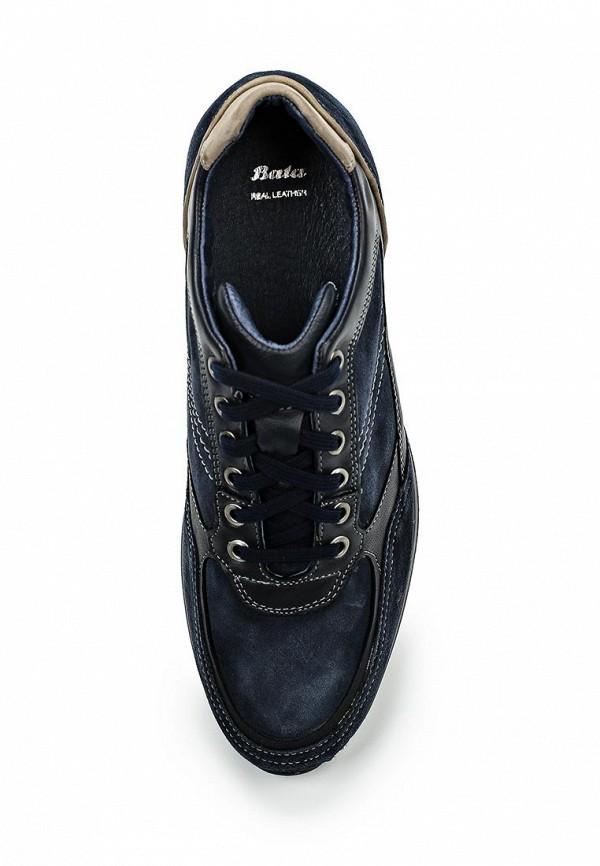 Мужские кроссовки Bata 8439519: изображение 4
