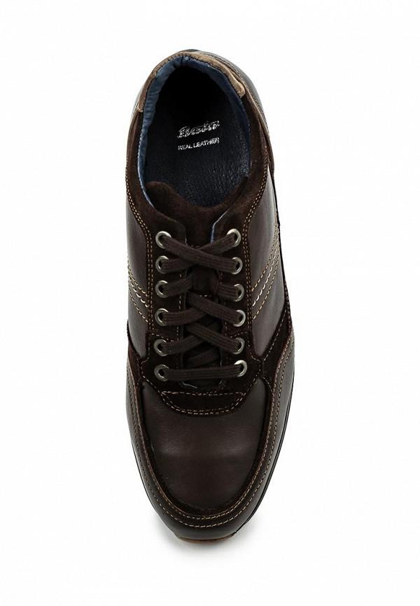 Мужские кроссовки Bata 8444519: изображение 4