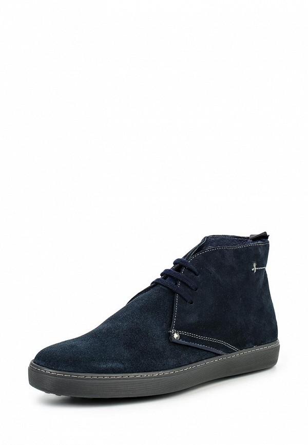 Мужские ботинки Bata 8939387: изображение 1