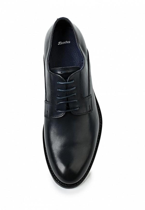 Мужские туфли Bata 8249874: изображение 4