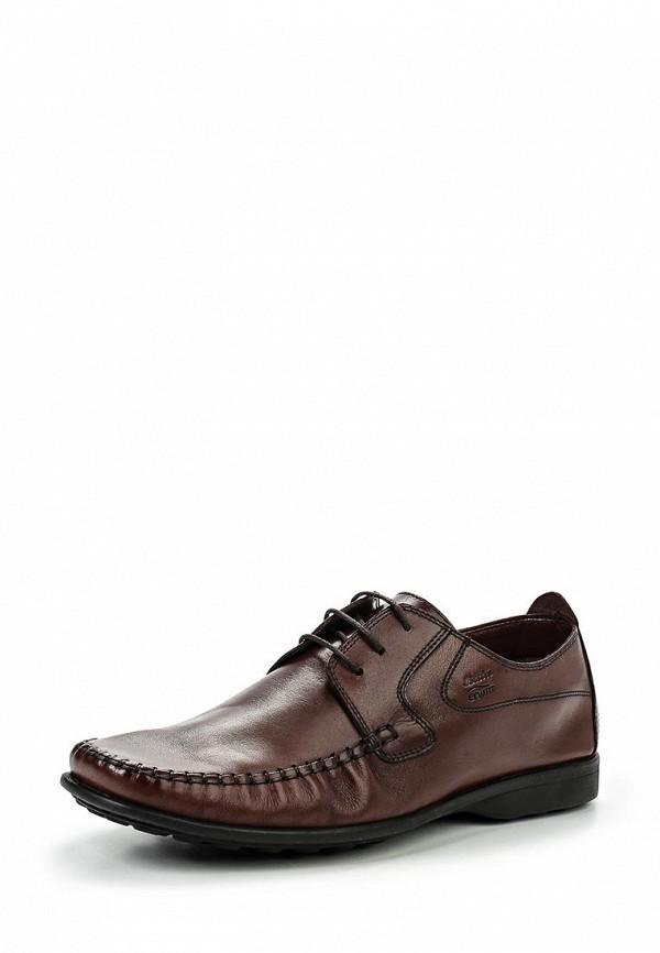 Мужские туфли Bata 8544836: изображение 1