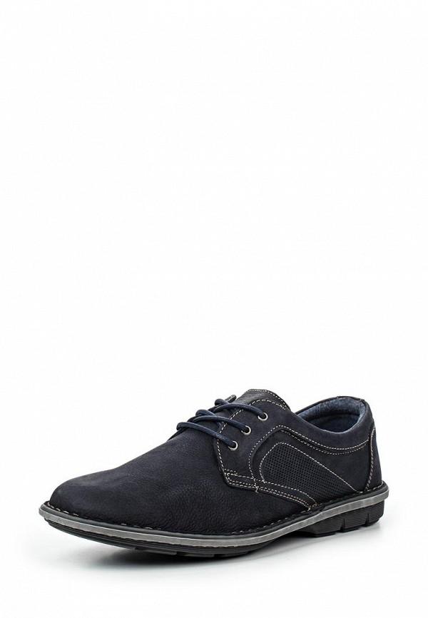 Мужские ботинки Bata 8469376