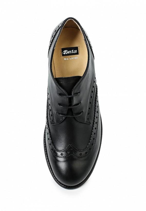 Женские ботинки Bata 5246488: изображение 4