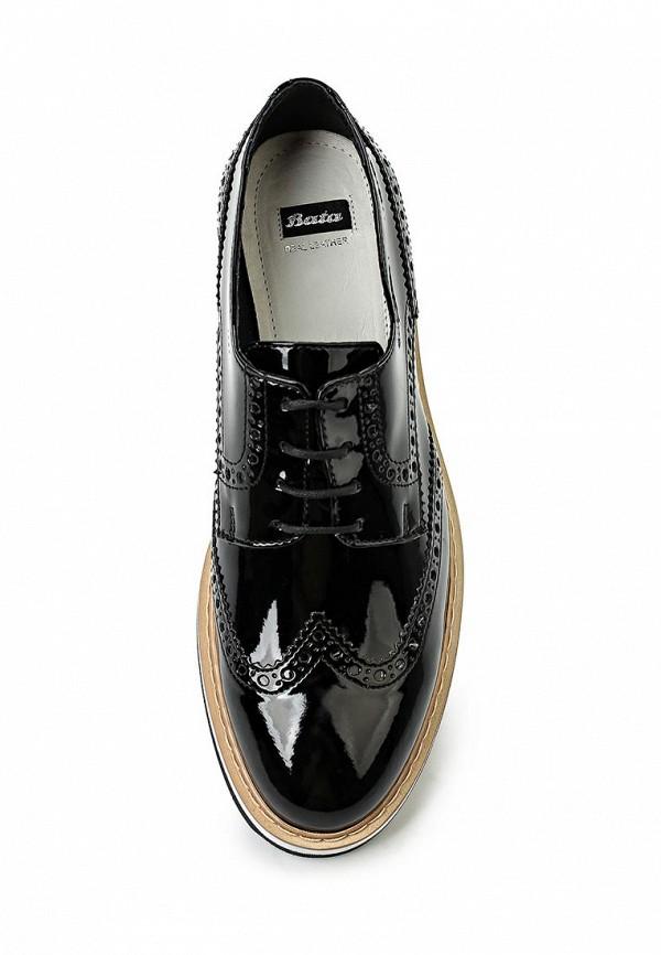 Женские ботинки Bata 5286489: изображение 4