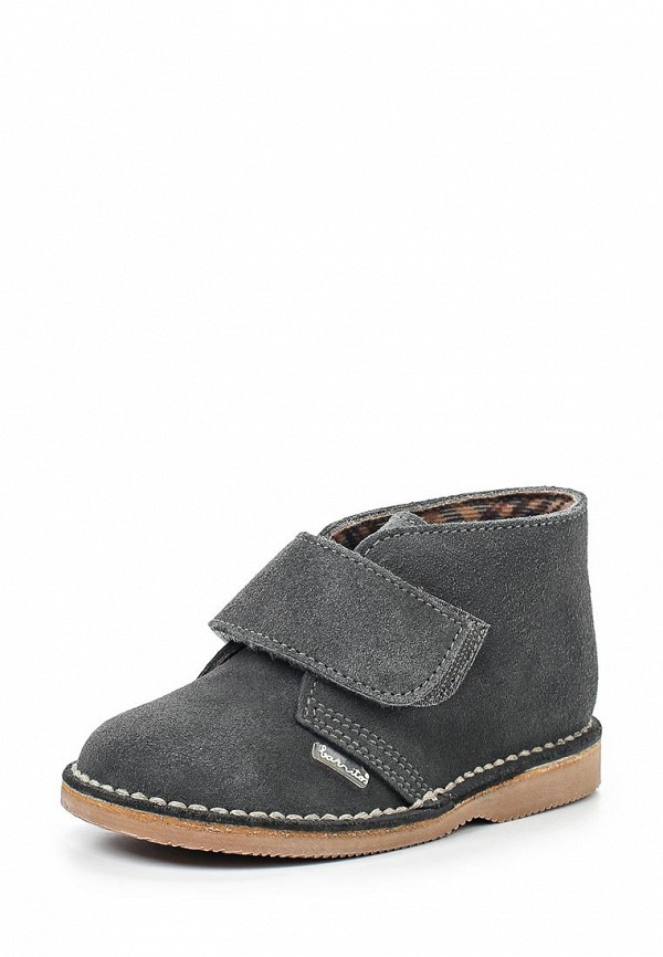 Ботинки для мальчиков Barritos 30