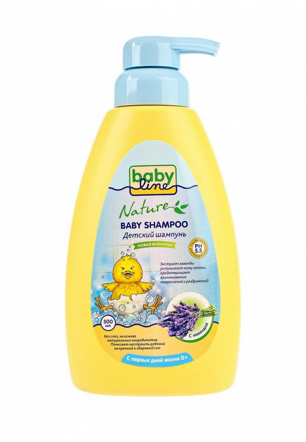 Шампунь Babyline Babyline BA066LKNWE67 babyline