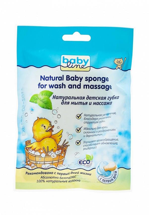 Губка для тела Babyline Babyline BA066LKNWE83 мочалки babyline натуральная детская губка для мытья и массажа с минеральным комплексом