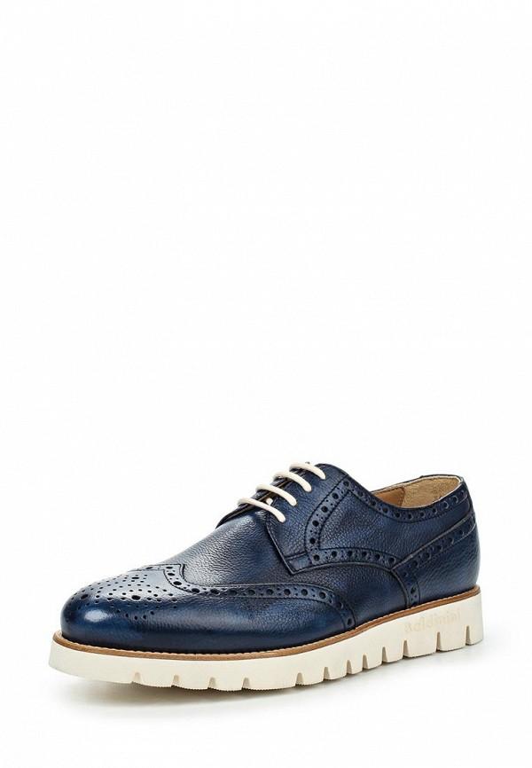 Мужские ботинки Baldinini (Балдинини) 696721XENGL21.......: изображение 1
