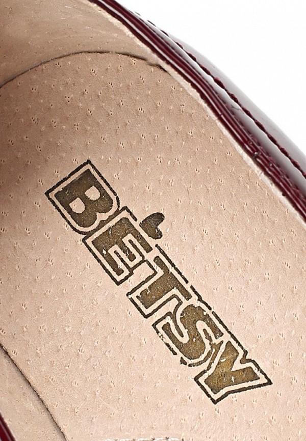 Балетки Betsy (Бетси) 948154/03-02-K: изображение 6