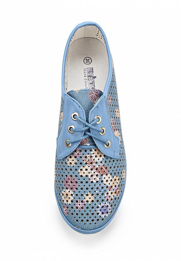 Ботинки для девочек Betsy (Бетси) 957614/01-03: изображение 4