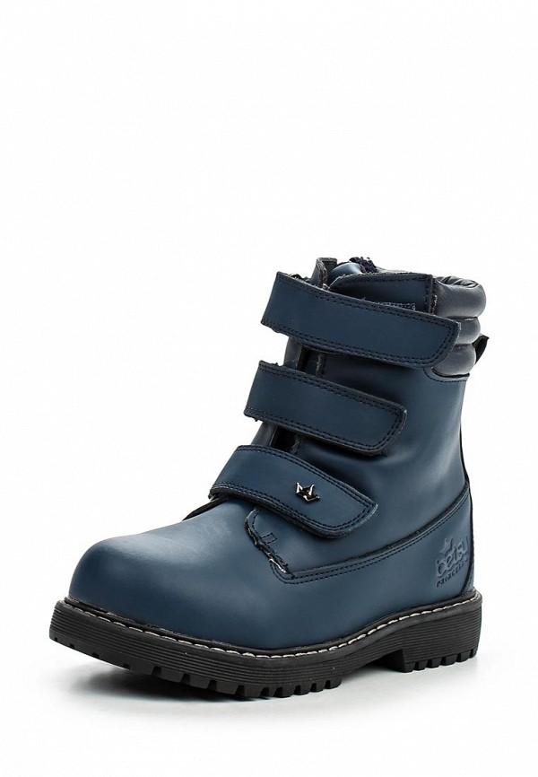 Ботинки Betsy 968503/16-01