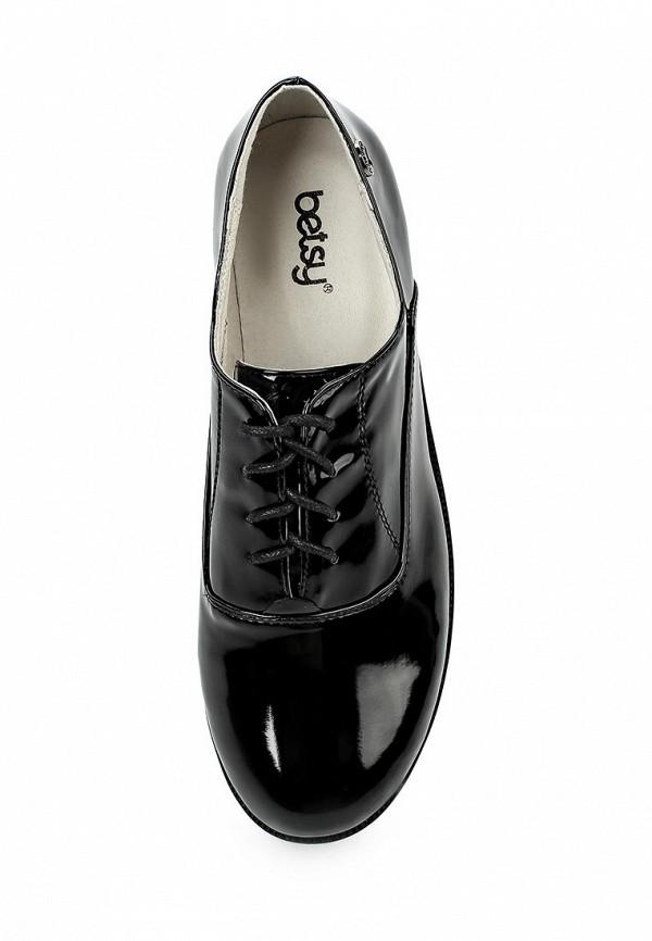 Ботинки для девочек Betsy (Бетси) 968514/04-01: изображение 4