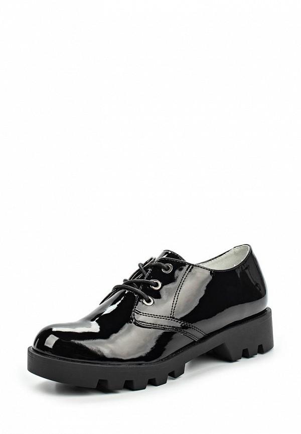 Ботинки для девочек Betsy (Бетси) 968515/07-01