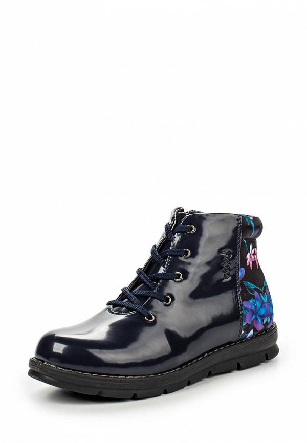 Ботинки для девочек Betsy (Бетси) 968554/02-02: изображение 1