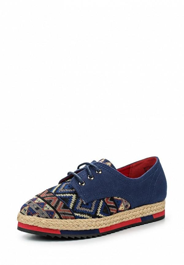 Ботинки для девочек Betsy (Бетси) 977318/04-04