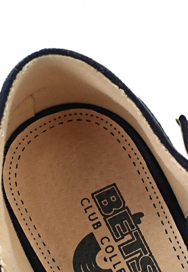 Босоножки на каблуке Betsy (Бетси) 419465/02#2: изображение 12