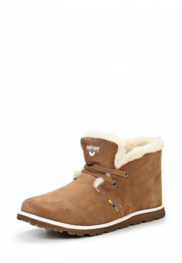 Женские ботинки Betsy (Бетси) 948726/01-01-S: изображение 1