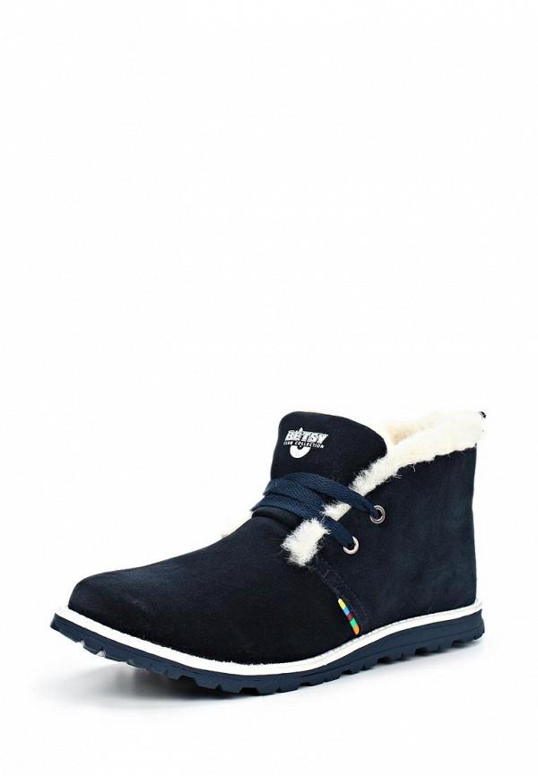 Женские ботинки Betsy (Бетси) 948726/01-03-S: изображение 1
