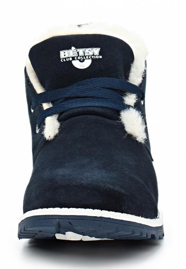 Женские ботинки Betsy (Бетси) 948726/01-03-S: изображение 6