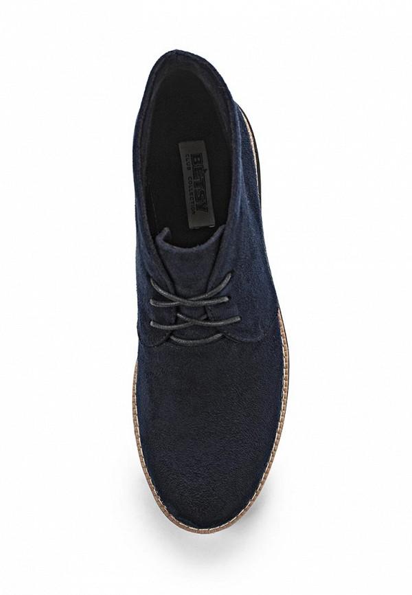 Женские ботинки Betsy (Бетси) 957809/03-02: изображение 4