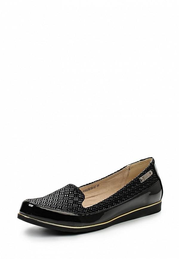Туфли на плоской подошве Betsy (Бетси) 958026/08-02: изображение 1