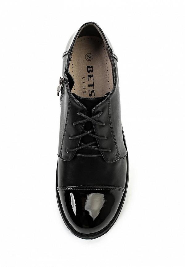 Женские ботинки Betsy (Бетси) 958129/01-01: изображение 4