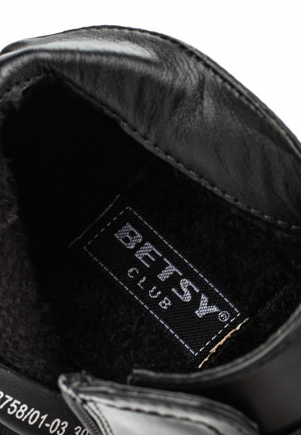 Женские ботинки Betsy (Бетси) 958758/01-03: изображение 5