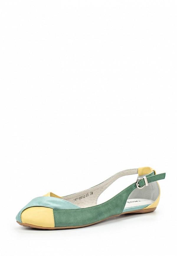 Туфли на плоской подошве Betsy (Бетси) 967108/02-03: изображение 1