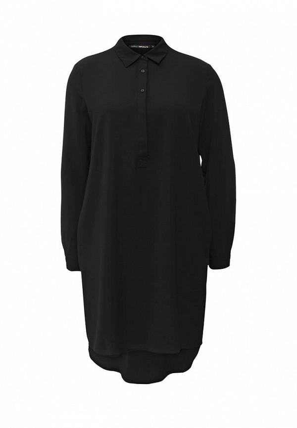 Платье-миди Befree (Бифри) 1621438523: изображение 1