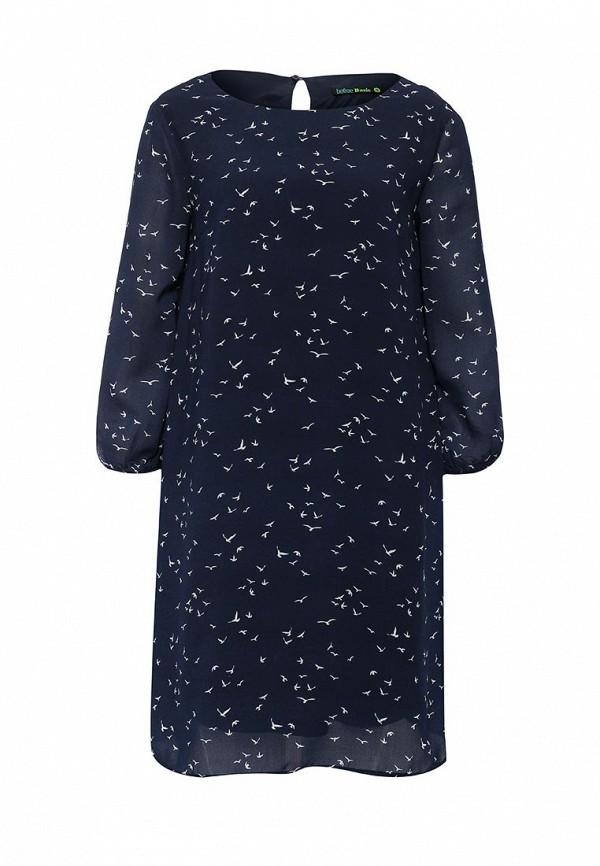 Платье-миди Befree (Бифри) 1631060523: изображение 1