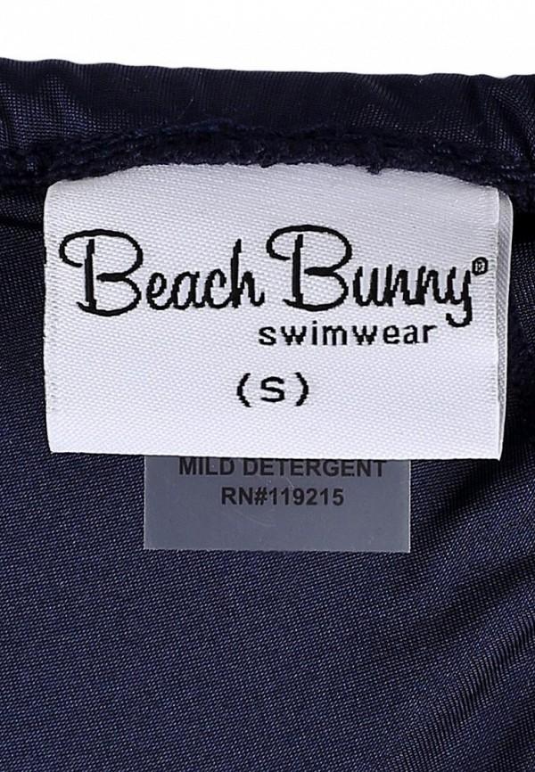 Лиф Beach Bunny L1512T1