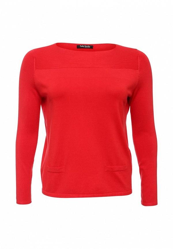 Пуловер Betty Barclay 3815/2973