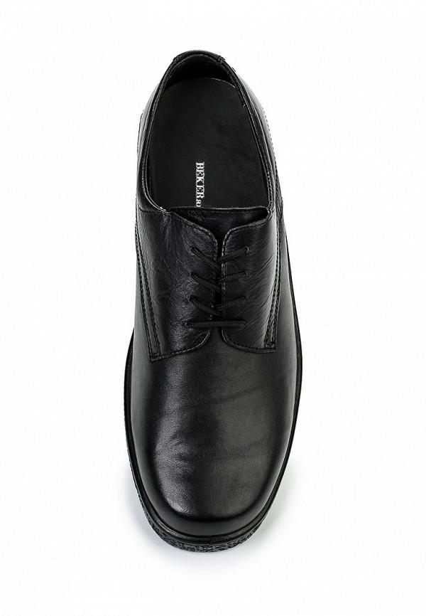 Мужские ботинки Bekerandmiller 5651: изображение 4