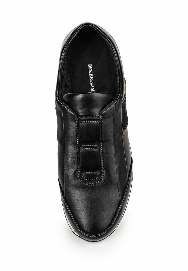 Мужские кроссовки Bekerandmiller 3852: изображение 4