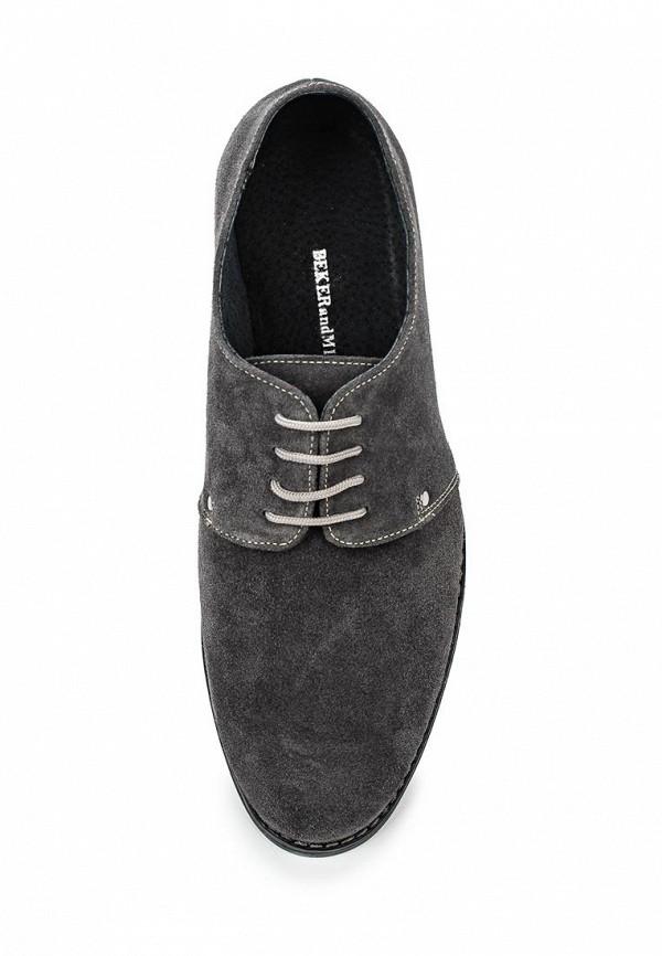 Мужские туфли Bekerandmiller 4800-4-8: изображение 4