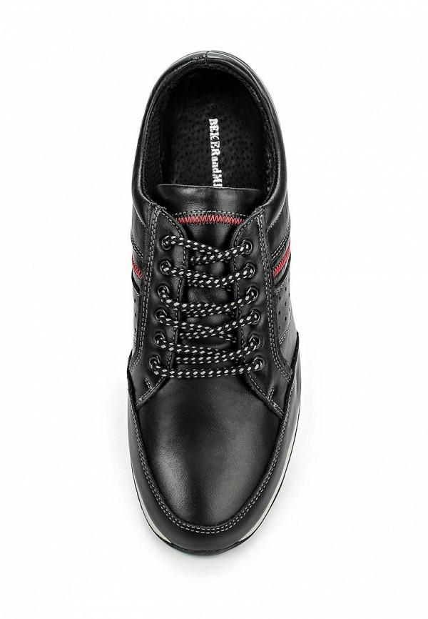 Мужские кроссовки Bekerandmiller 3851: изображение 4