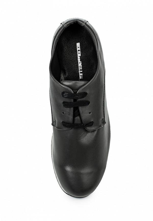Мужские кроссовки Bekerandmiller 3845-4: изображение 4