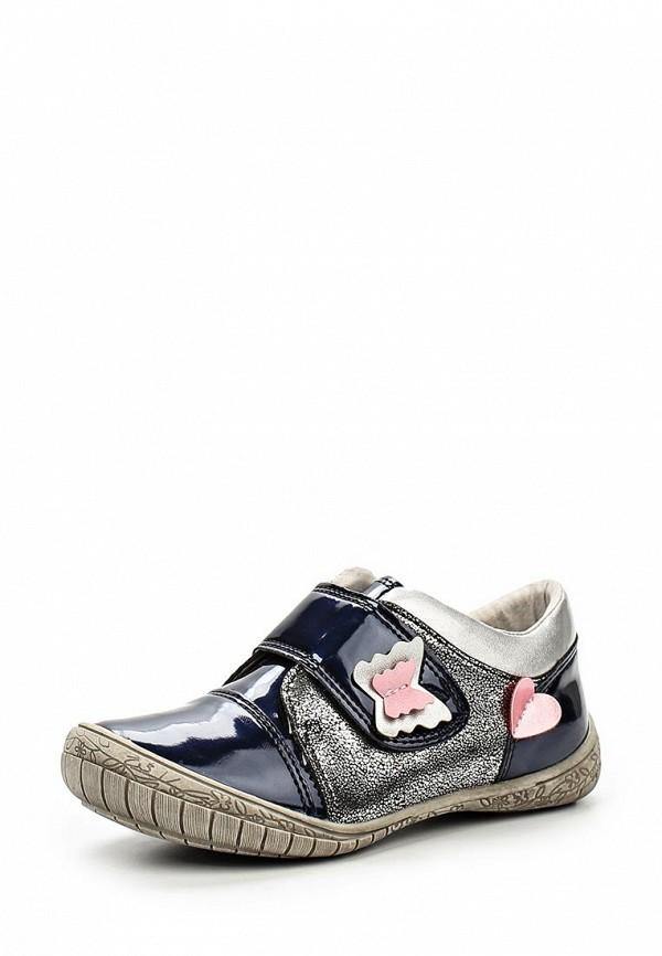 Ботинки для девочек Betsy Princess 967628/08-02
