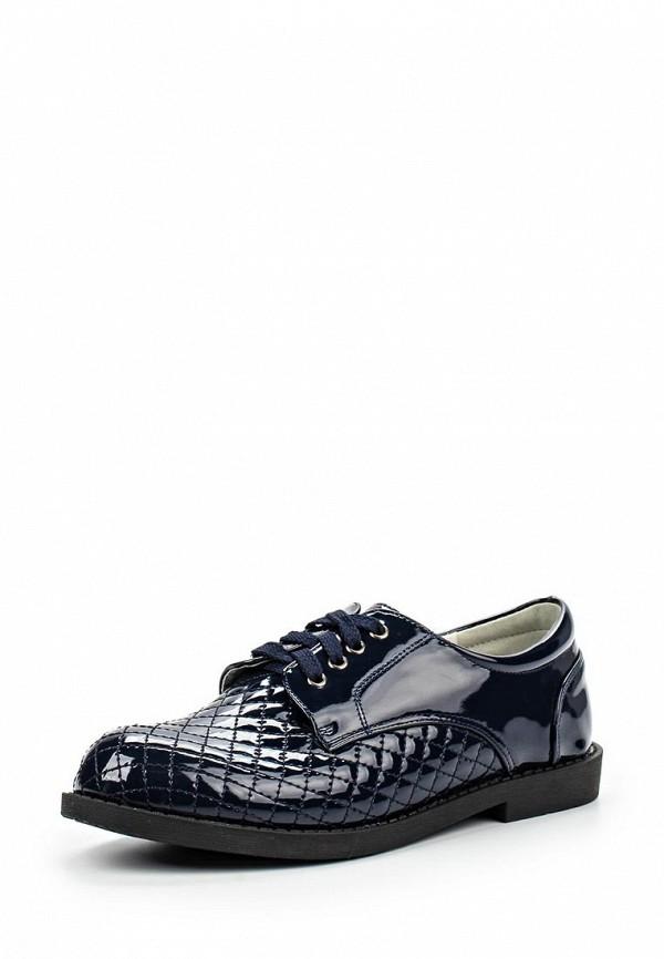 Ботинки для девочек Betsy Princess 967647/01-01